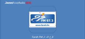 فرح اف ام Farah FM