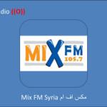 Mix-FM-Syria
