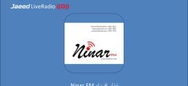 نينار اف ام Ninar FM